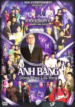 AnhBang-DongNhacLuuVong2011-s