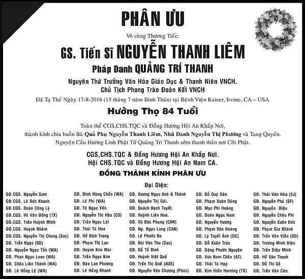 PhanUu-GSTSNguyenThanhLiem-HAHHoiAn