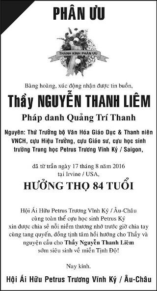 PhanUu-GSTSNguyenThanhLiem-HAHPetrusKy-AuChau