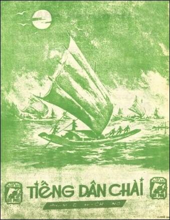 TiengDanChai-PhamDinhChuong-biatruoc