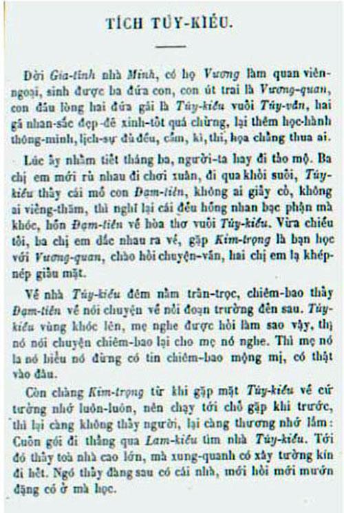 Kieu PK 1875 005