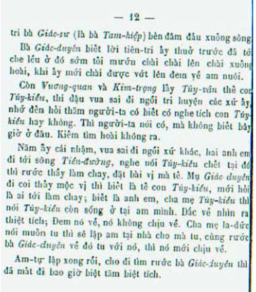 Kieu PK 1875 010