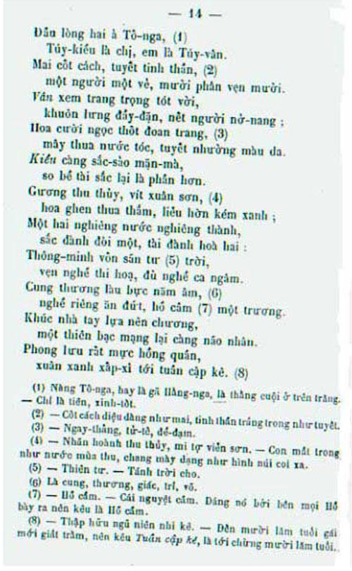 Kieu PK 1875 012