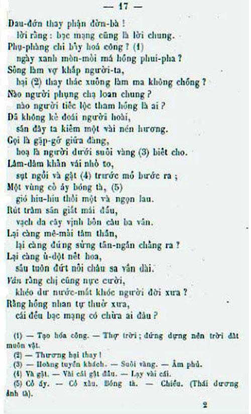 Kieu PK 1875 015