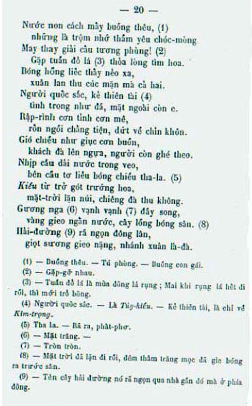 Kieu PK 1875 018