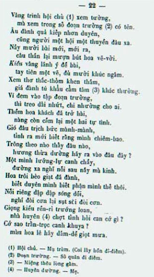 Kieu PK 1875 020