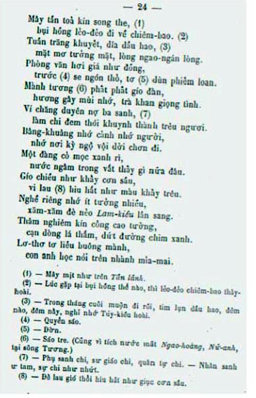Kieu PK 1875 022