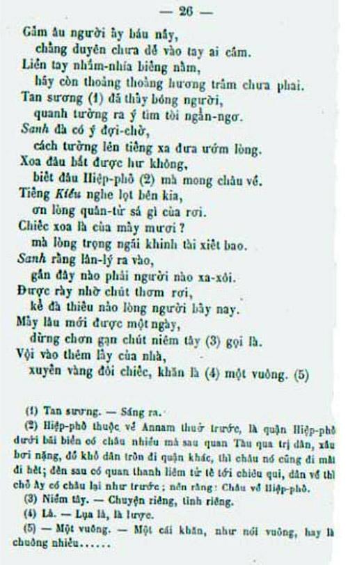 Kieu PK 1875 024