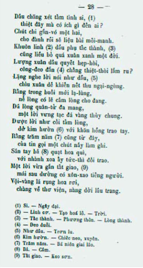 Kieu PK 1875 026