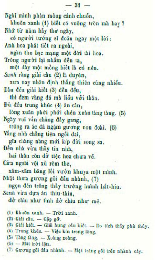 Kieu PK 1875 029