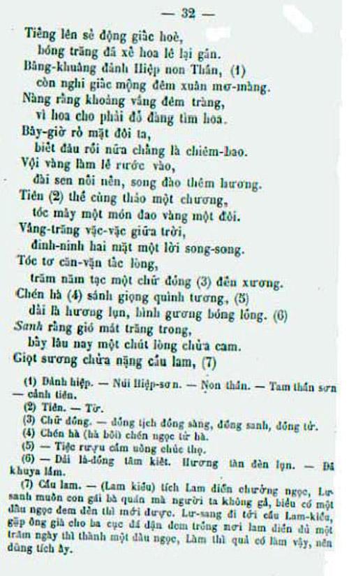 Kieu PK 1875 030