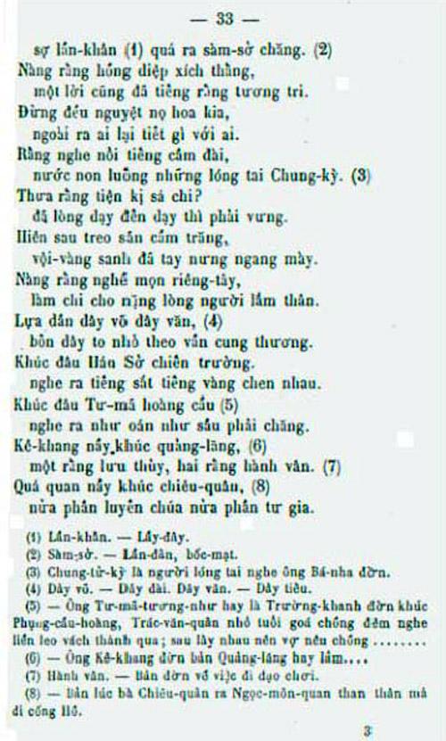 Kieu PK 1875 031