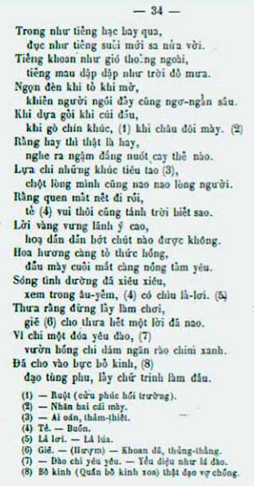 Kieu PK 1875 032