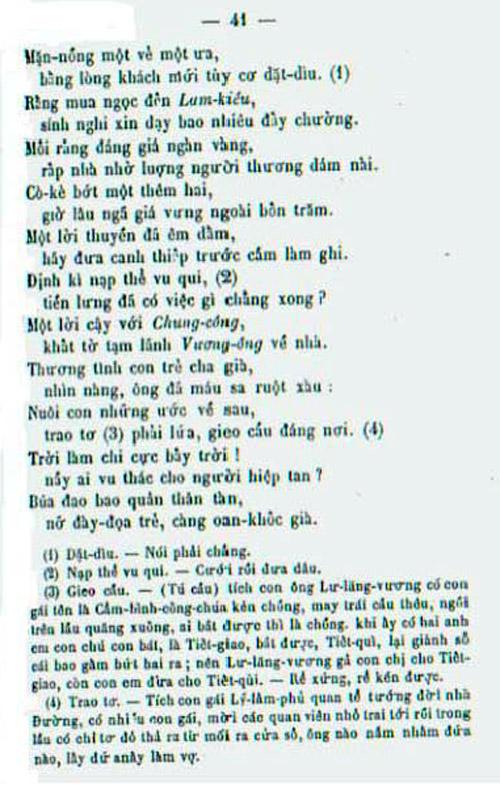 Kieu PK 1875 039