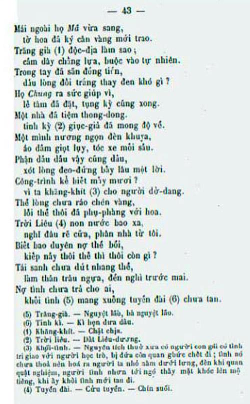 Kieu PK 1875 041