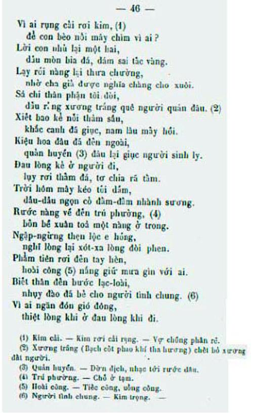 Kieu PK 1875 044