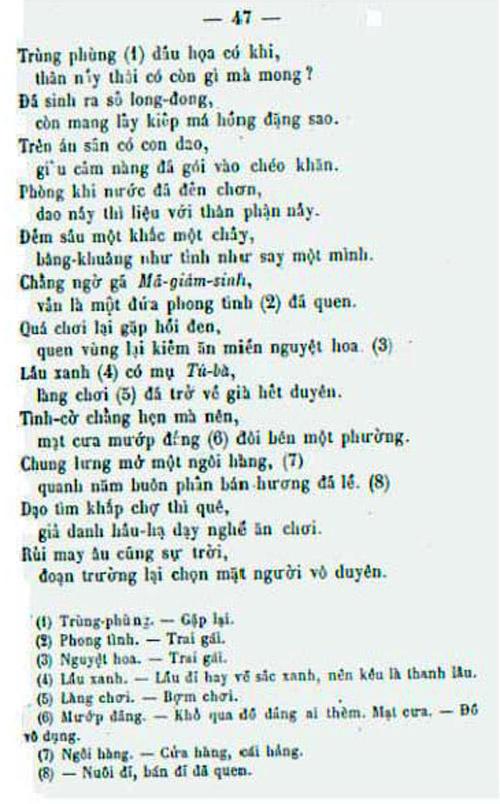 Kieu PK 1875 045