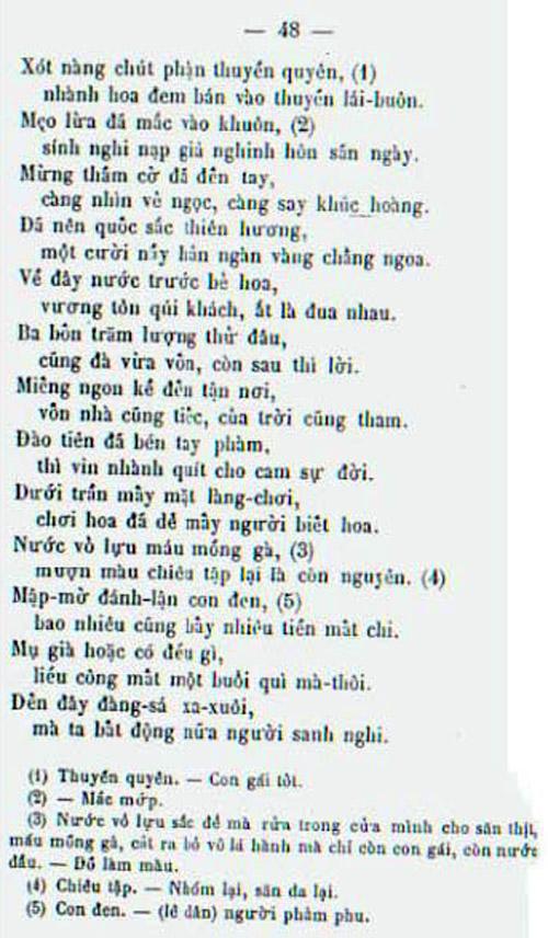Kieu PK 1875 046