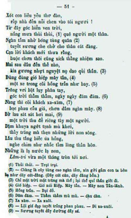 Kieu PK 1875 049