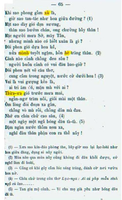 Kieu PK 1875 063