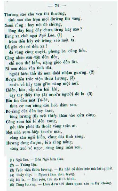 Kieu PK 1875 069