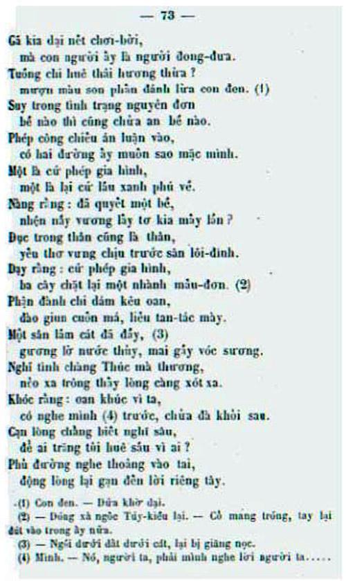 Kieu PK 1875 071