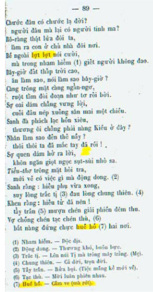 Kieu PK 1875 087