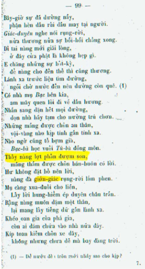Kieu PK 1875 097