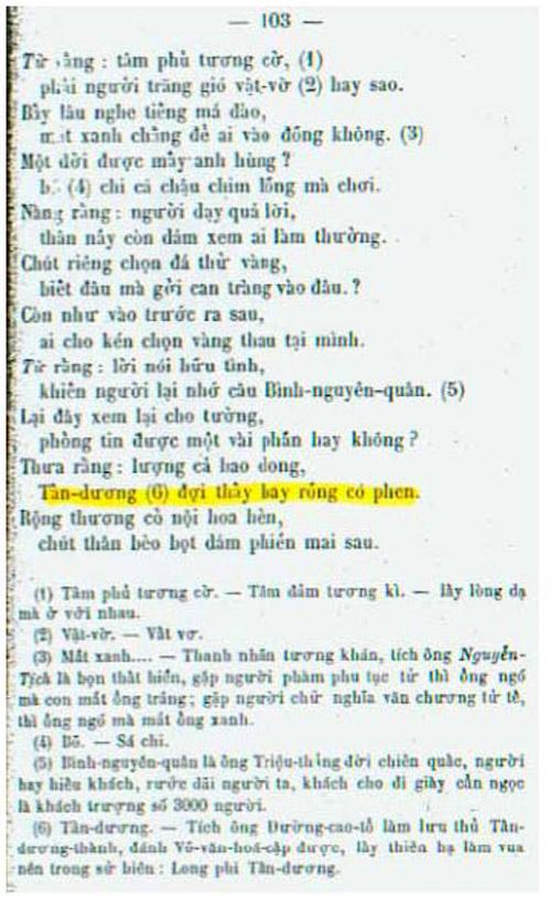 Kieu PK 1875 101