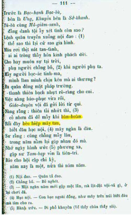 Kieu PK 1875 109