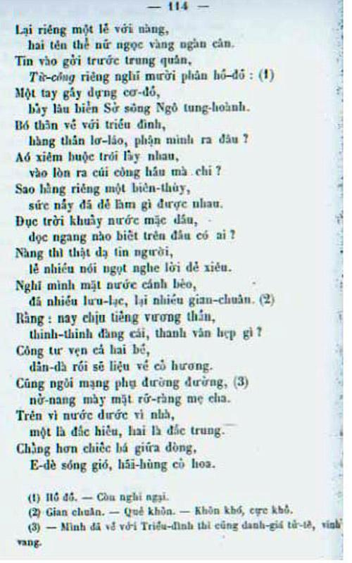 Kieu PK 1875 112