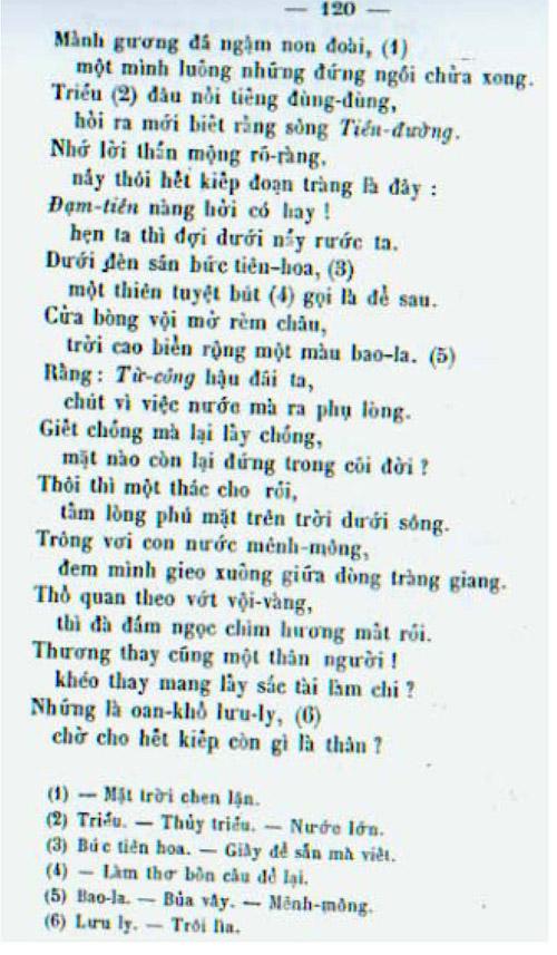 Kieu PK 1875 118