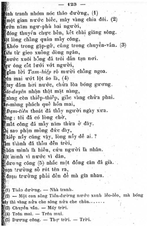 Kieu PK 1875 121