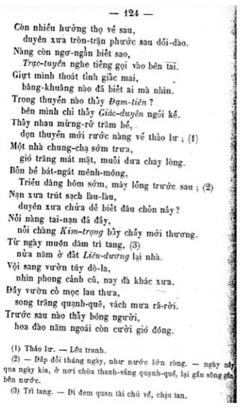 Kieu PK 1875 122