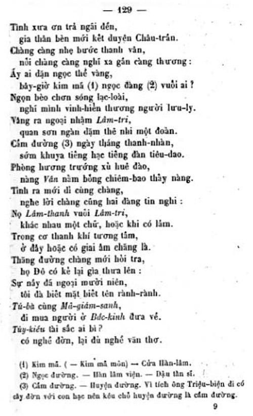 Kieu PK 1875 127
