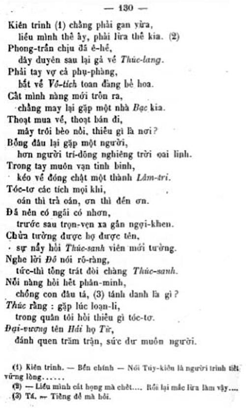 Kieu PK 1875 128