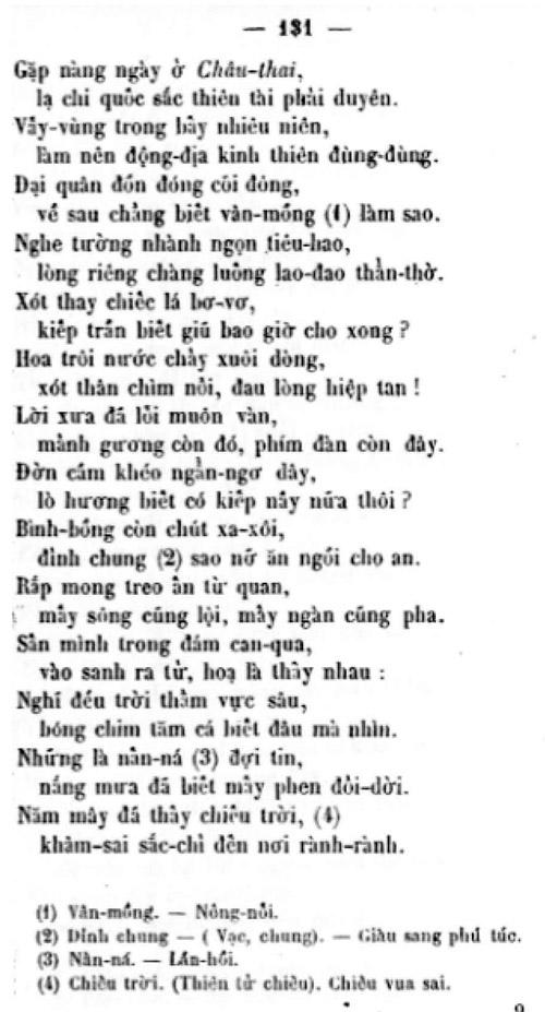 Kieu PK 1875 129