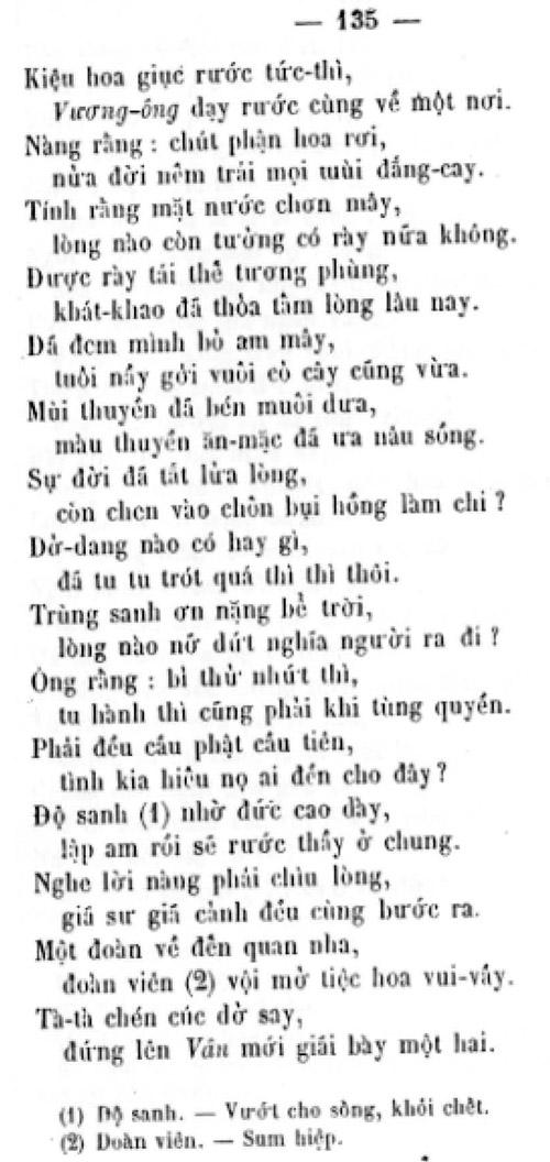 Kieu PK 1875 133