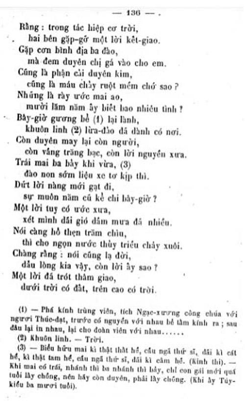 Kieu PK 1875 134