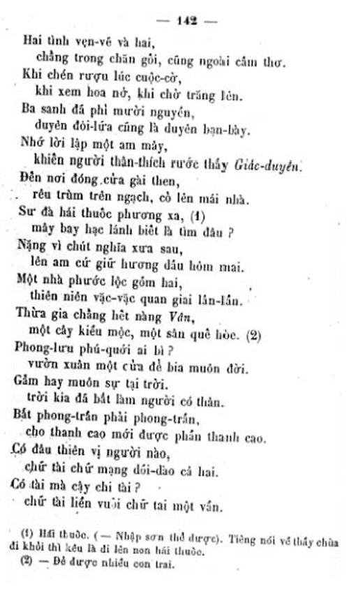 Kieu PK 1875 140