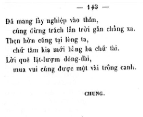 Kieu PK 1875 141