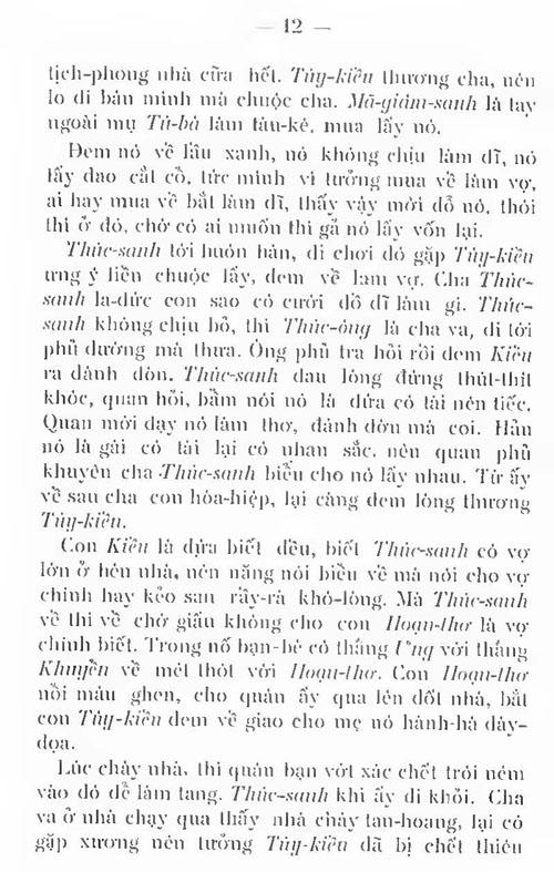 Kieu PK 1911 009