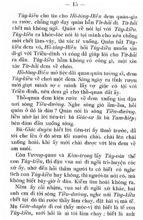 Kieu PK 1911 012