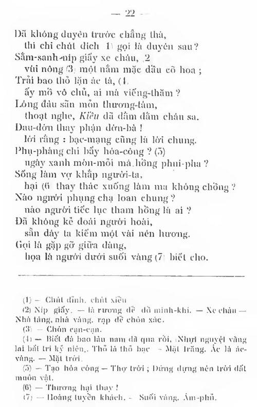 Kieu PK 1911 019