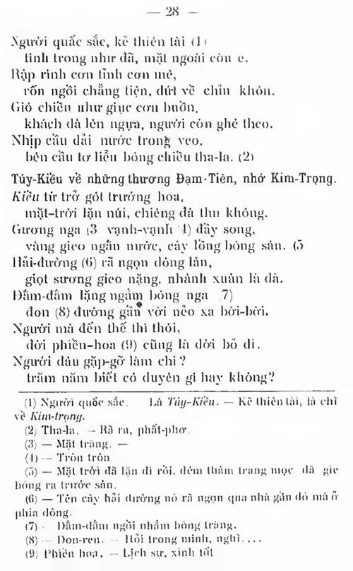 Kieu PK 1911 025