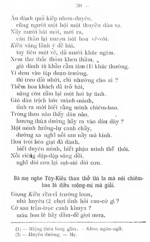 Kieu PK 1911 027