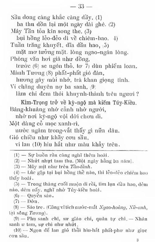 Kieu PK 1911 030