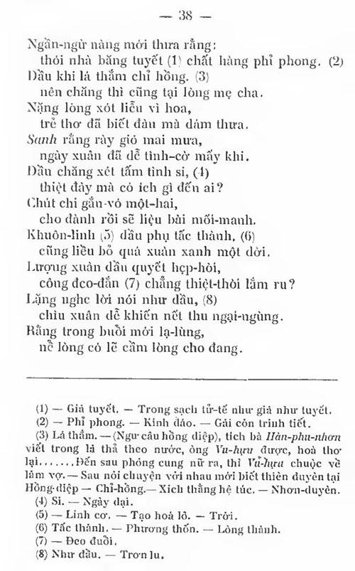 Kieu PK 1911 035