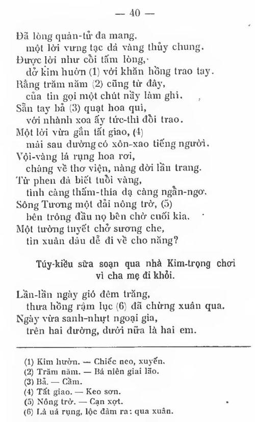 Kieu PK 1911 037
