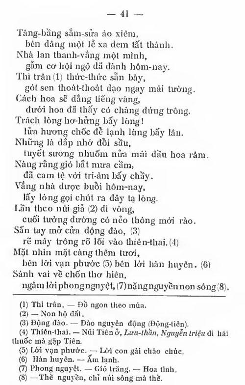 Kieu PK 1911 038